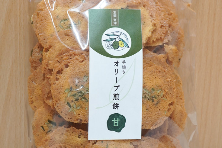 由良オリーブ 京都 宮津 せんべい 煎餅